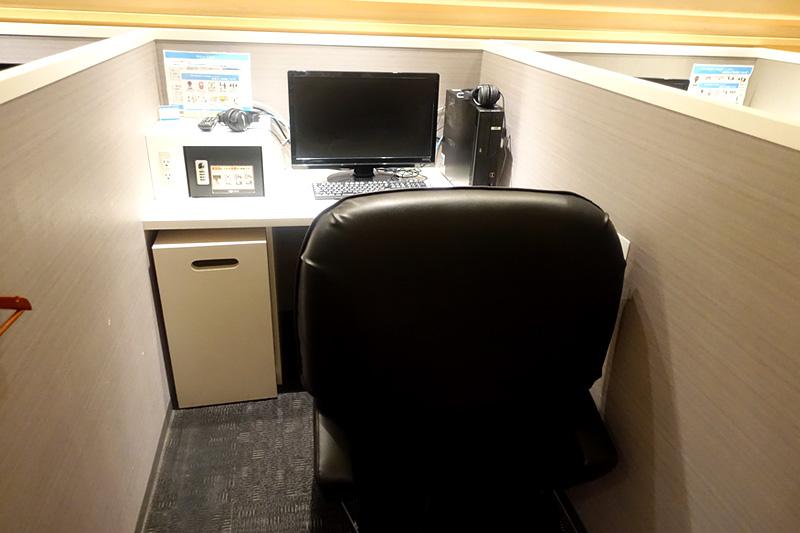 パソコン付きのスペース