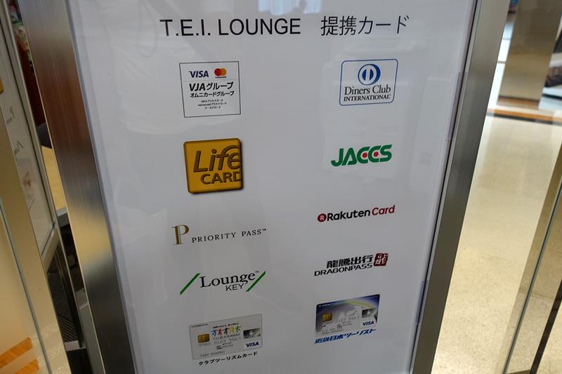 提携クレジットカード